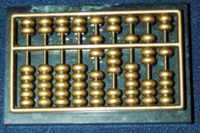 1200 - Abacus